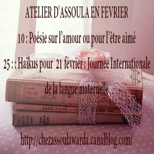 Chez Assoula_février_118500542